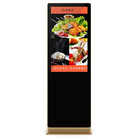 卡沃尔43/50/55/65寸餐饮菜牌立式广告机